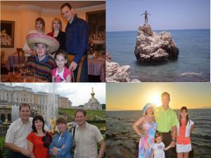 Путешествия с семьей